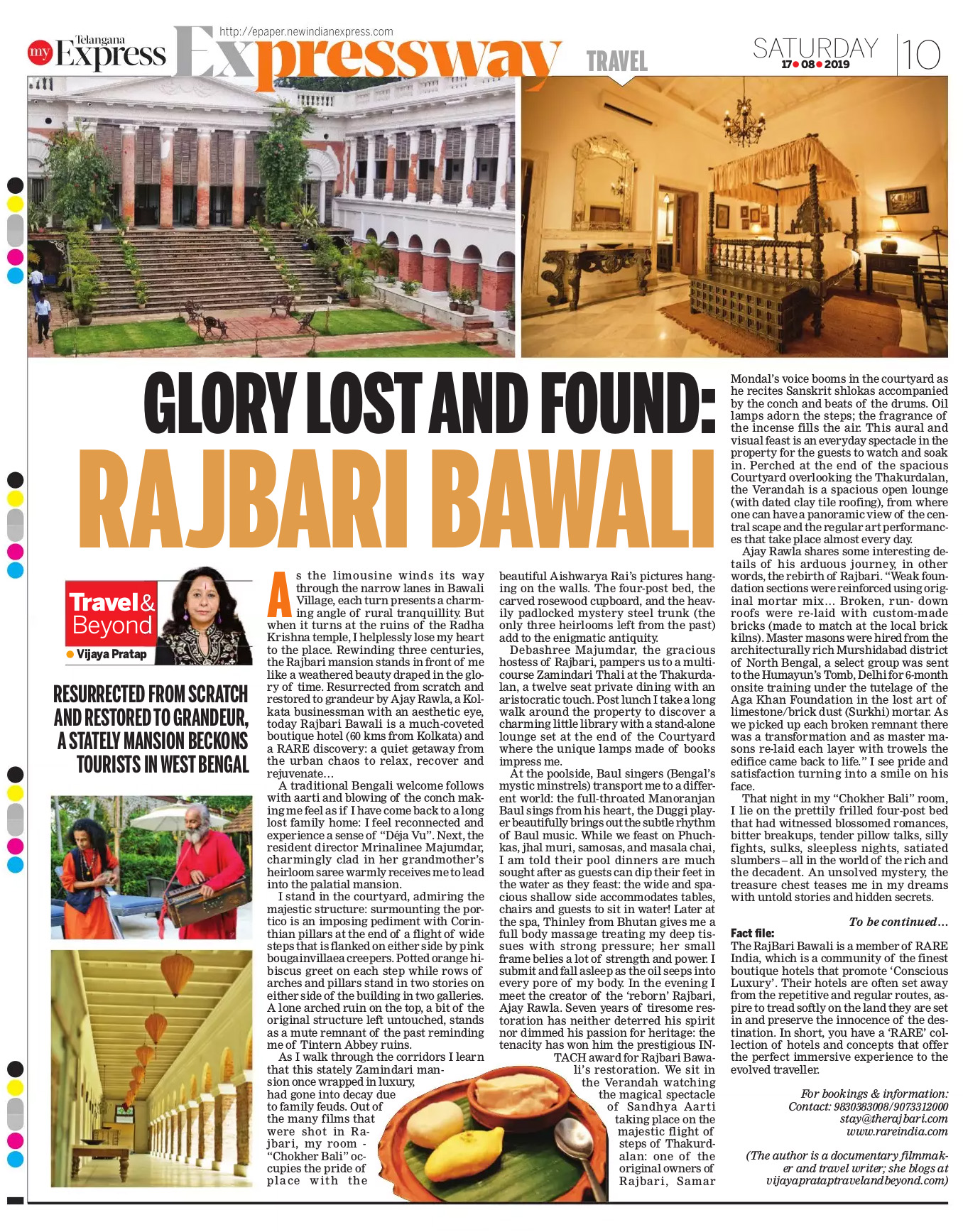 The New Indian Express (Hyderabad Express)